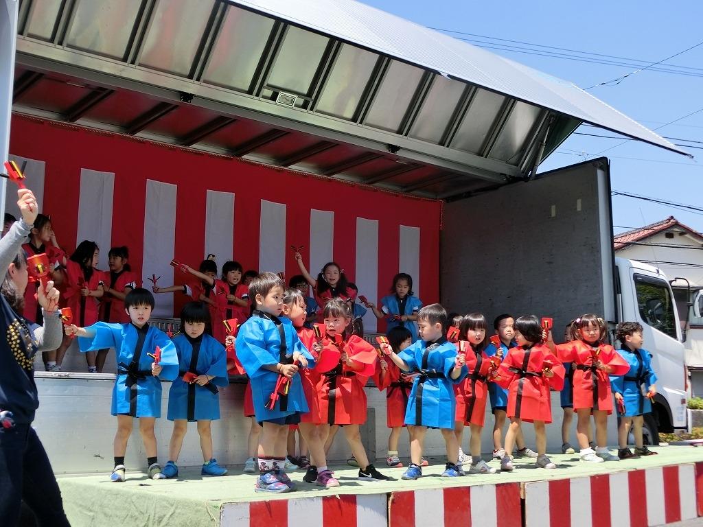 富士わかば保育園