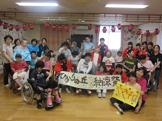 nouryousai-shuugou.jpg