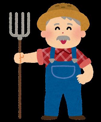 job_farmer_nouka[1].png