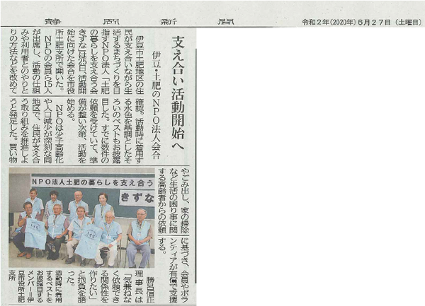 200625.npo.sinnbunn2.jpg.png